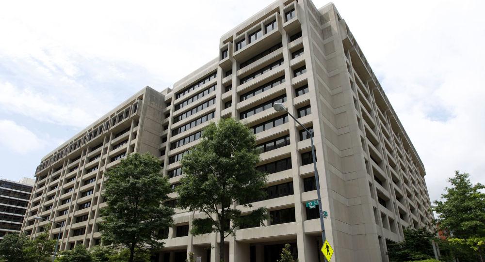 Siedziba MFW w Waszyngtonie
