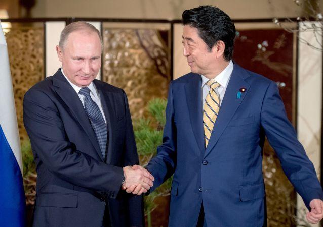 Dwudniowa wizyta prezydenta Federacji Rosyjskiej Władimira Putina w Japonii