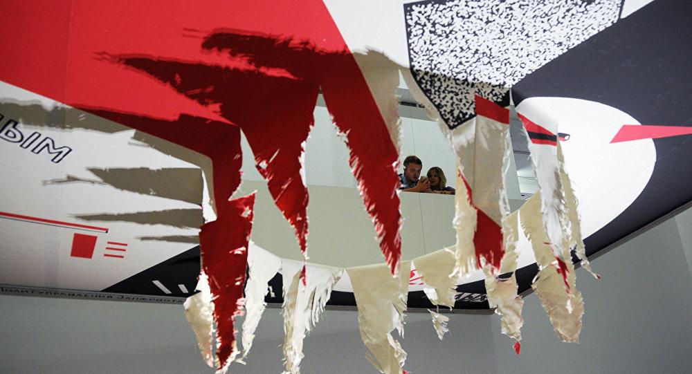 Otwarcie wystawy Utopia i rzeczywistość w Moskwie