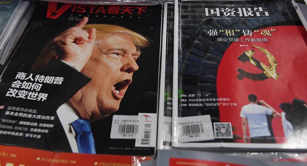 Okładka gazety w Pekinie z napisem: Jak biznesmen Trump zmieni świat?, 12 grudnia 2016