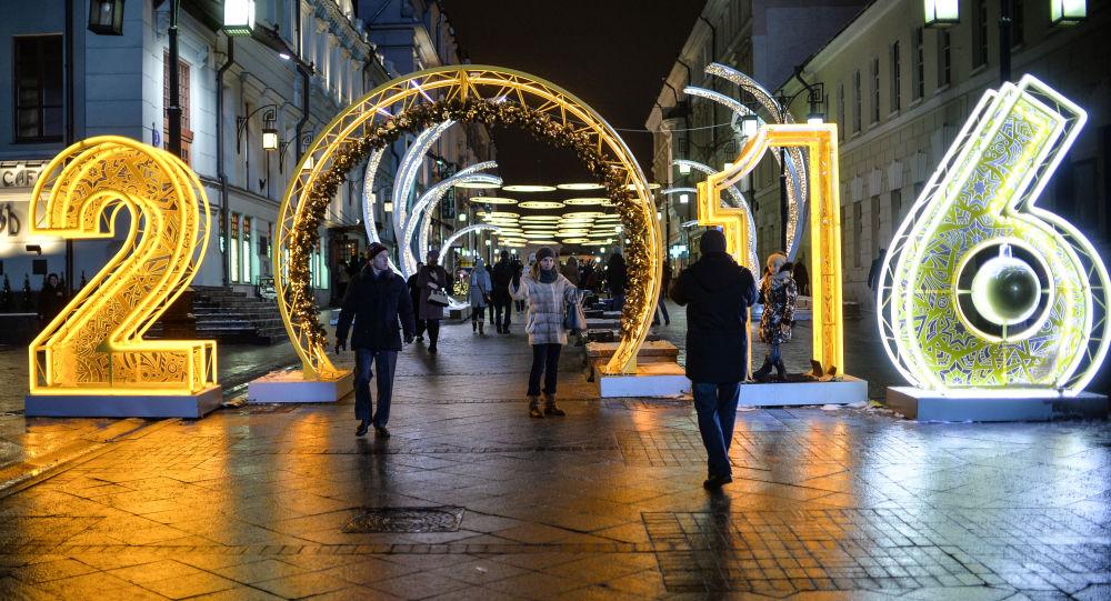 Jarmark noworoczny w Moskwie