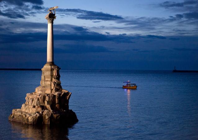 Pomnik zatopionych okrętów w Sewastopolu