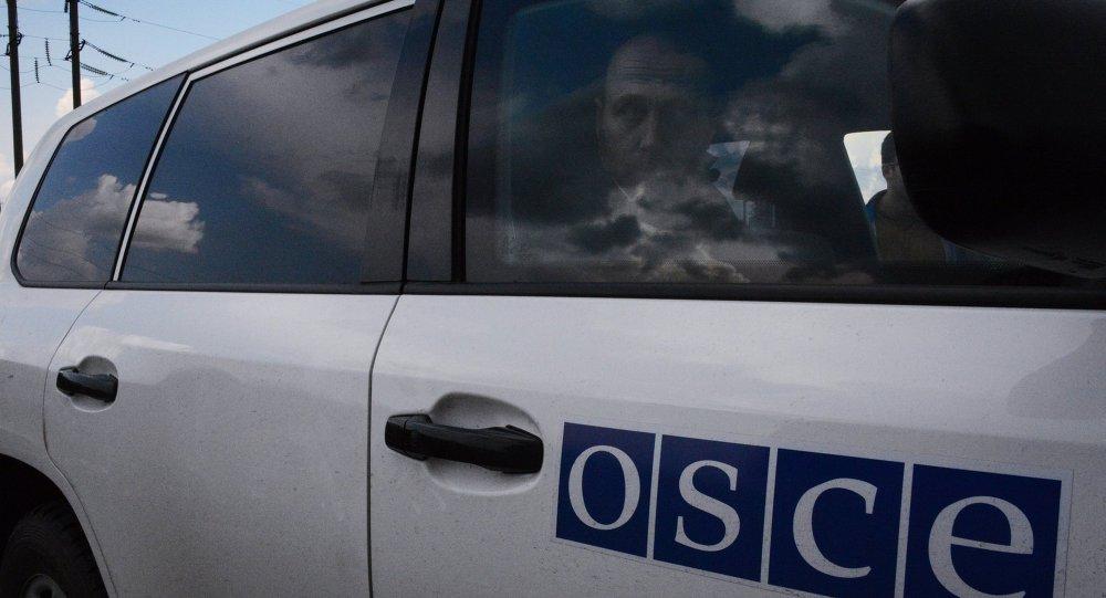 Misja OBWE w Doniecku