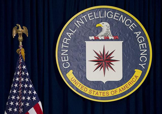Logo CIA
