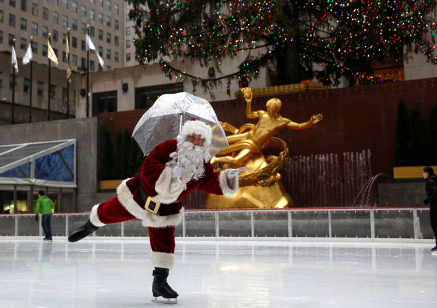 Rockefeller Center, Manhattan, Nowy Jork