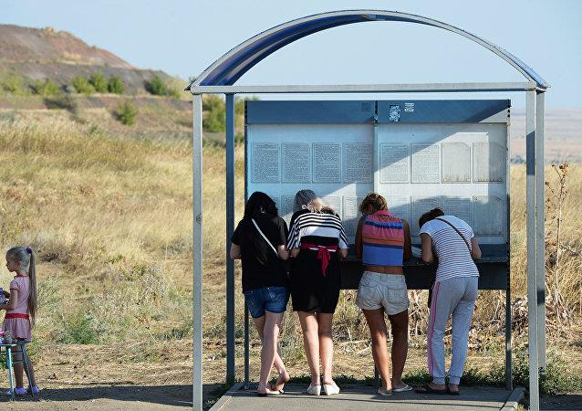 Ukraińcy na rosyjskim punkcie granicznym Donieck