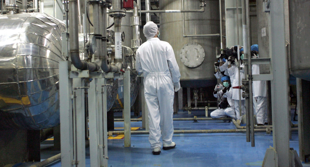 Irańskie instalacje do wzbogacania uranu w Isfahanie
