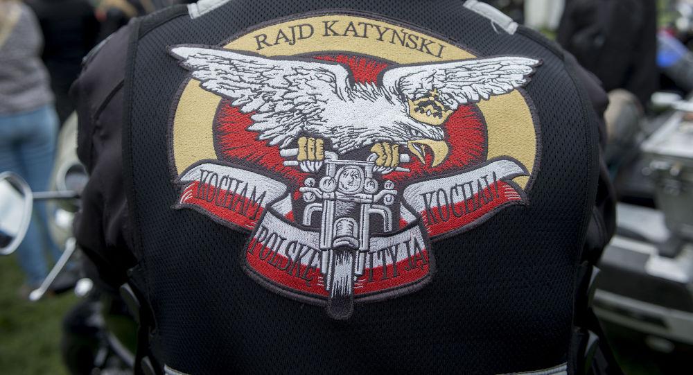 Członek Rajdu Katyńskiego