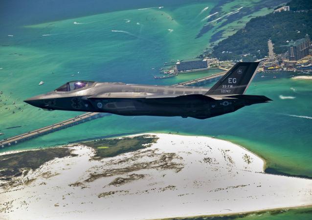 Podczas F-35 Lightning II podczas lotu