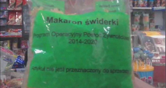 Ukraina wystawiła na sprzedaż polską pomoc humanitarną