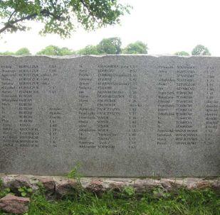 Tablica upamiętniająca ofiary Rzezi Wołyńskiej