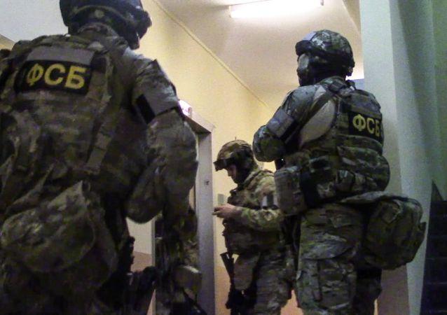 Funkcjonariusze FSB Rosji