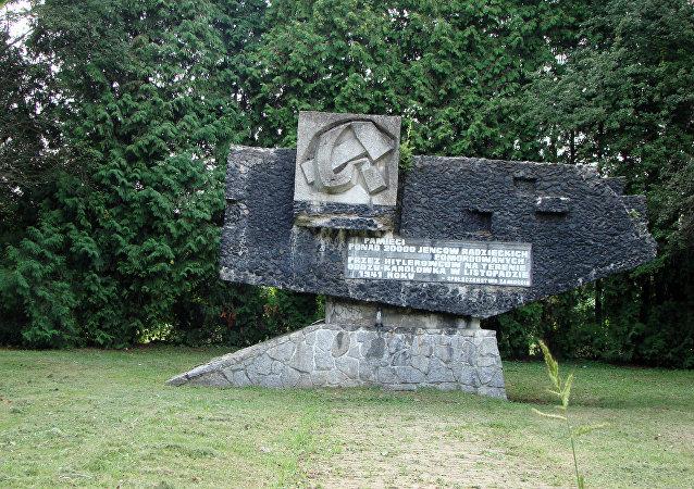 Pomnik poświęcony jeńcom radzieckim w Zamościu