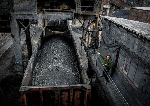 Kopalnia węgla w Doniecku