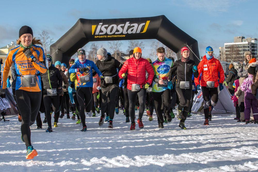 Start maratonu odbywającego się w ramach Międzynarodowego Zimowego Festiwalu Hiperborea w Karelii.