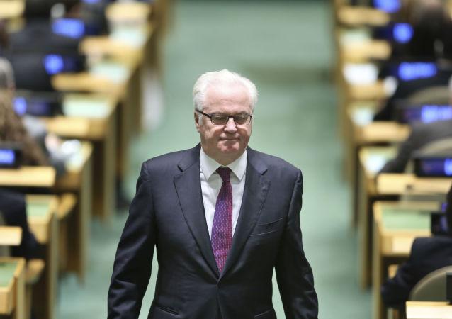Witalij Czurkin