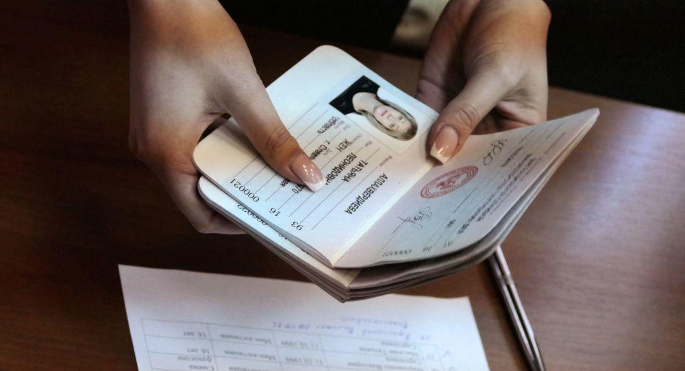 Wydanie paszportów obywatela DRL w Doniecku