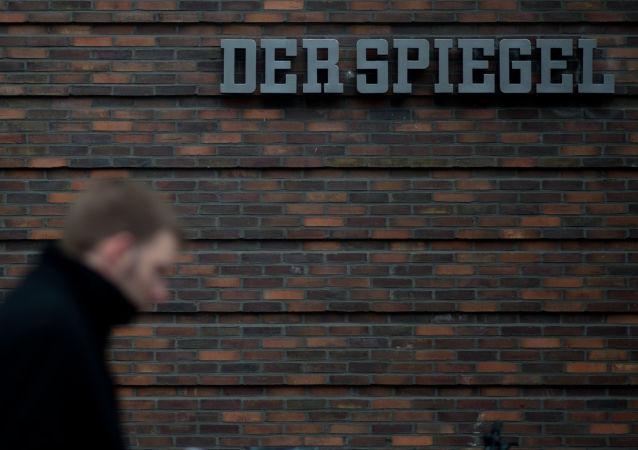 Siedziba Der Spiegel