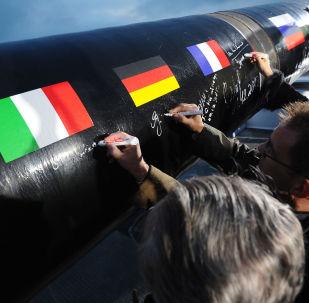 Akcjonariusze i partnerzy Gazpromu podczas inauguracji projektu budowy Gazociągu Południowego