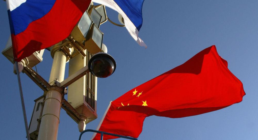 Flagi Chin i Rosji