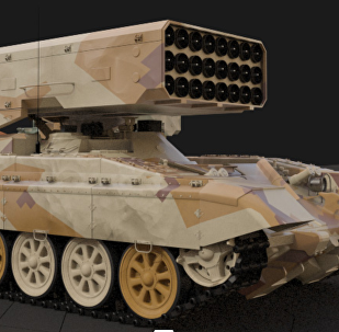 Ciężki system artylerii rakietowej TOS-1A