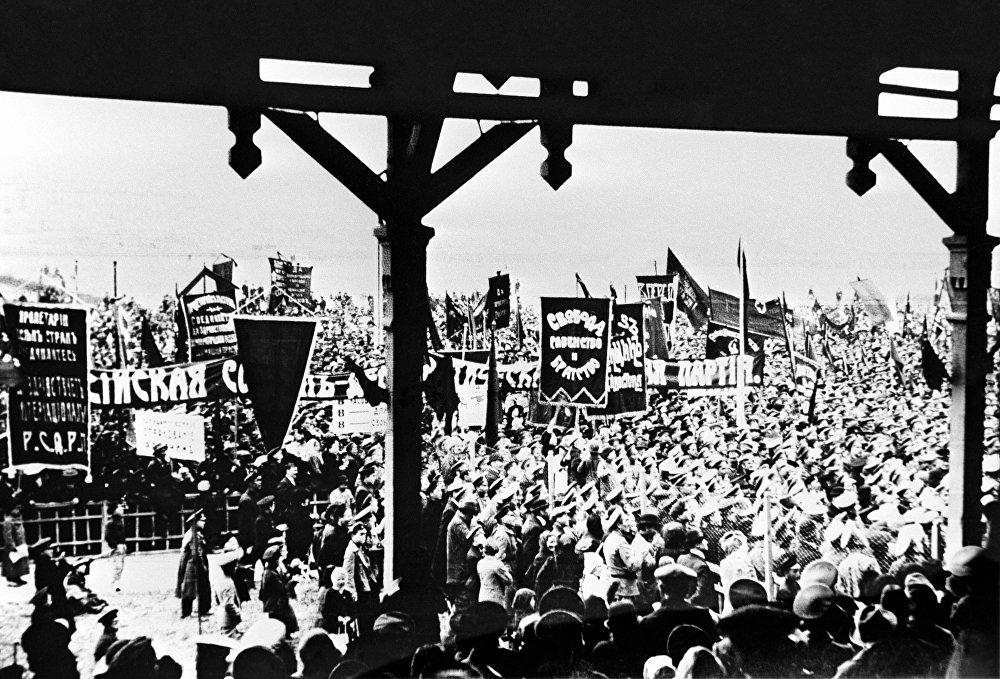 Demonstracja we Władywostoku. 1917 rok.