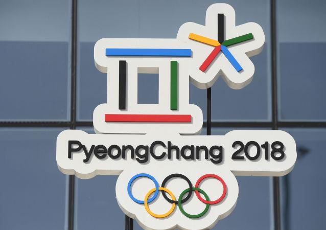 Symbol XXIII Igrzysk Olimpijskich w parku olimpijskim w Pjongczang