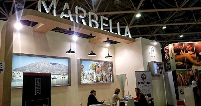 Marbella - debiutant tegorocznych targów
