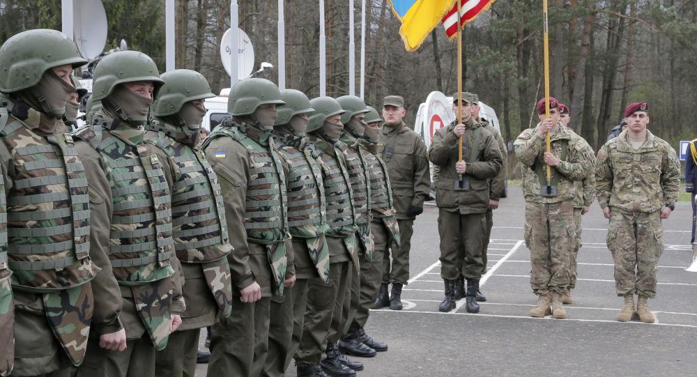 Ukraińsko-amerykańskie ćwiczenia sztabowe