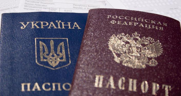 Paszport ukraiński i rosyjski