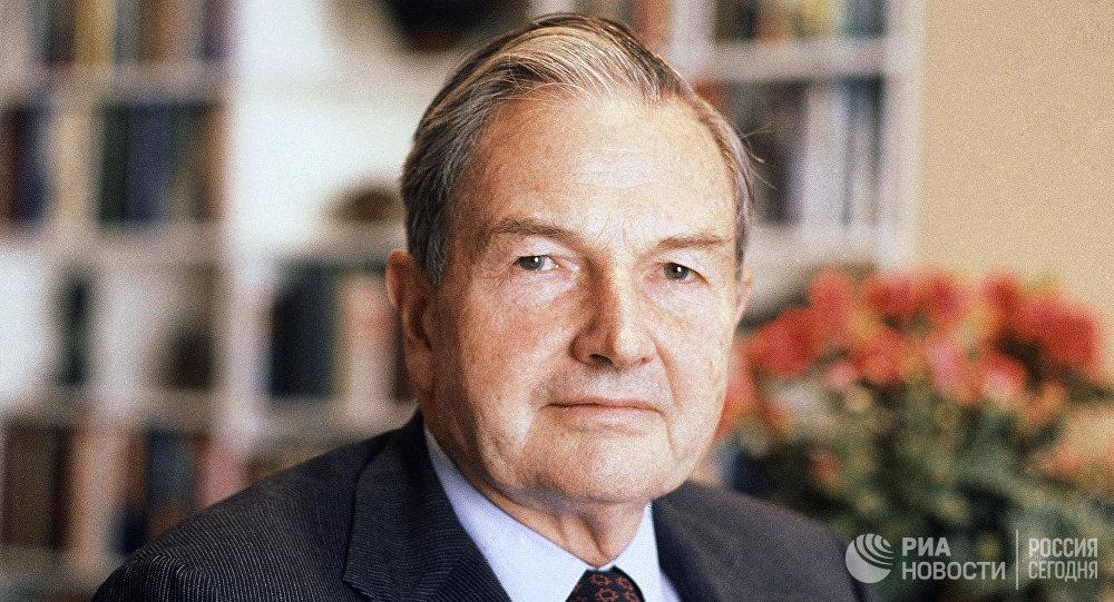 David Rockefeller, 1981