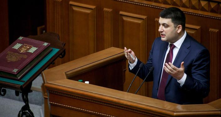 Przewodniczący Rady Najwyższej Ukrainy Wołodymyr Hrojsman