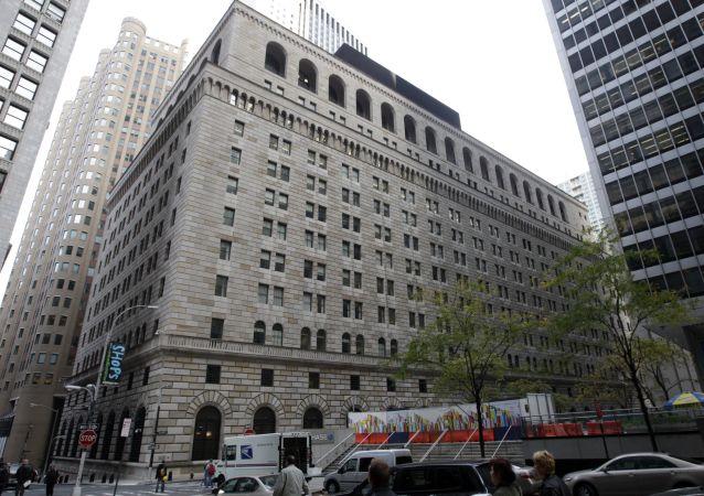 Budynek Banku Rezerw Federalnych w Nowym Jorku na Manhattanie