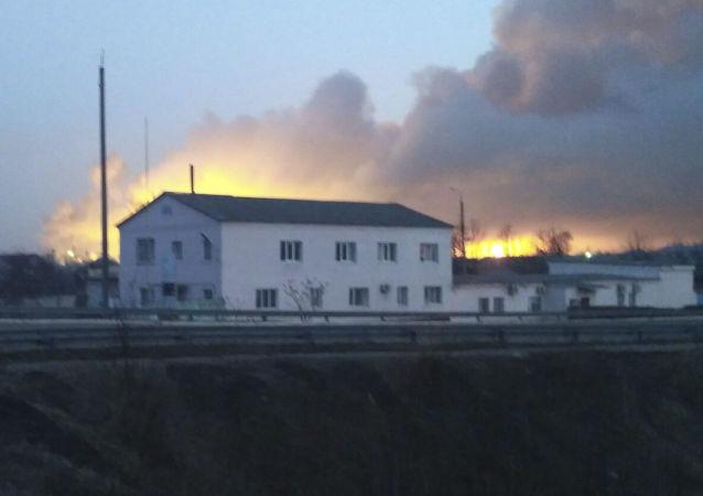 Pożar na skladzie amunicji w mieście Bałaklija w obwodzie charkowskim