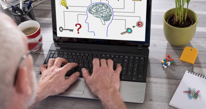 Człowiek przy komputerze