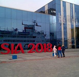 Muzeum Morskie w Kaliningradzie