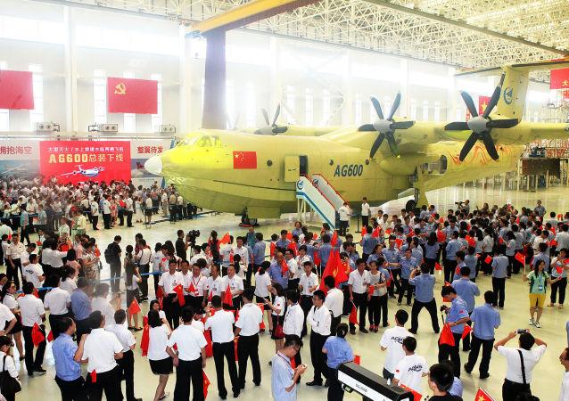 Pokaz samolotu AG600 w Chinach
