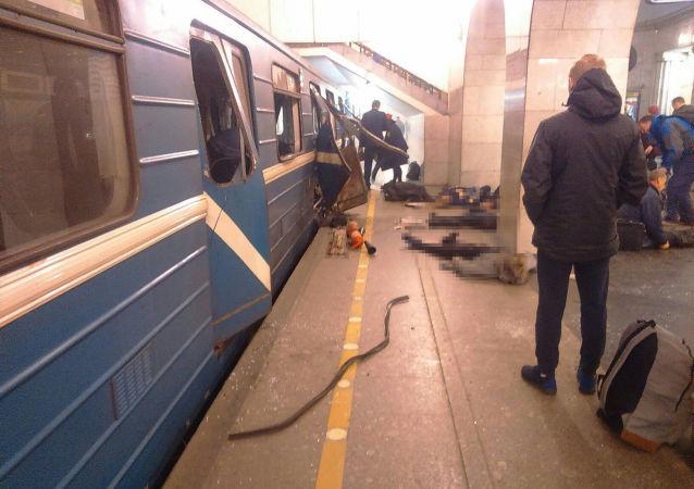 Wybuch w petersburskim metro