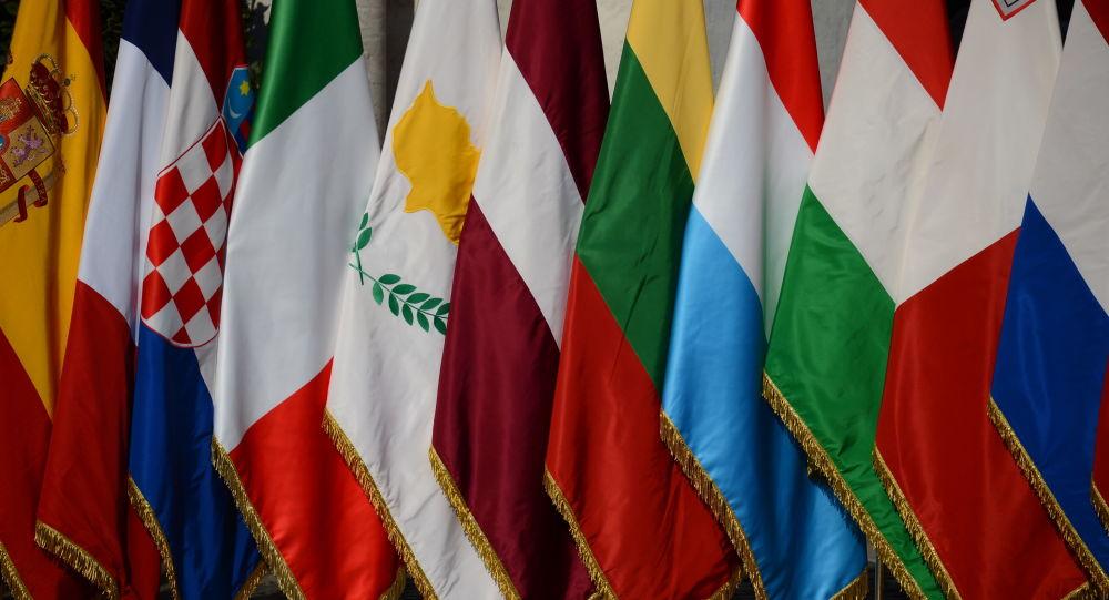 Flagi 27 państw członkowskich UE