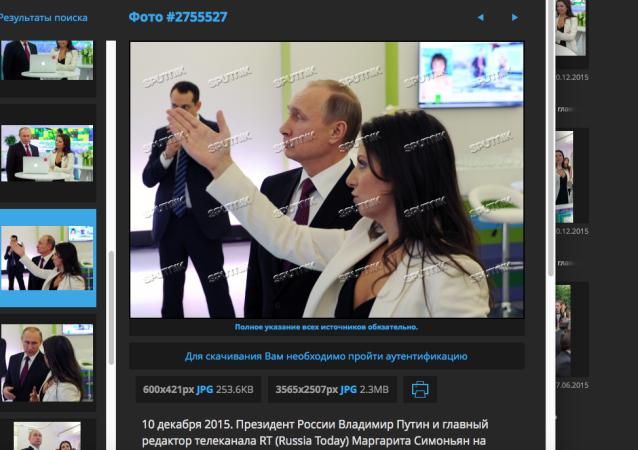 Screenshot fotografii Władimira Putina i Margarity Simonian w banku fotografii Visualrian