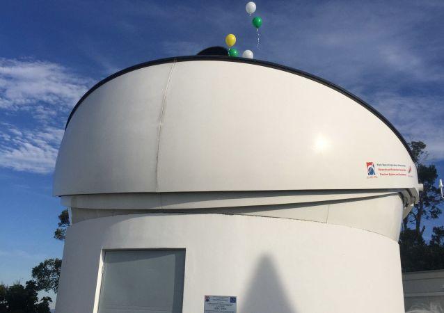 Obserwatorium Pico dos Dias w Brazylii