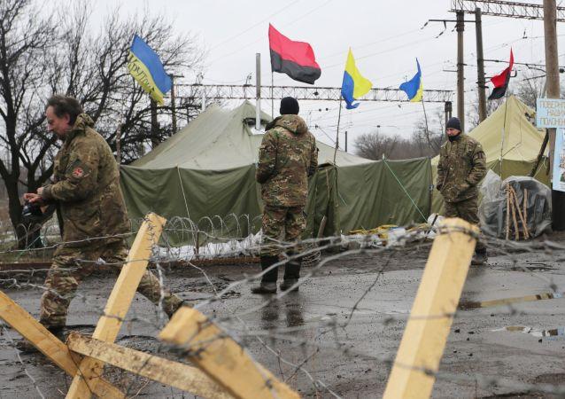 Uczestnicy blokady Donbasu, obwód doniecki