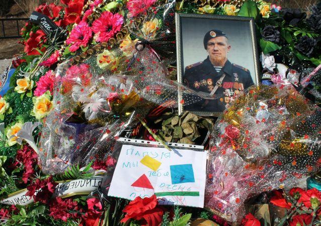 Mogiła dowódcy powstańców DRL Arsena Pawłowa (Motoroli) na cmentarzu w Doniecku