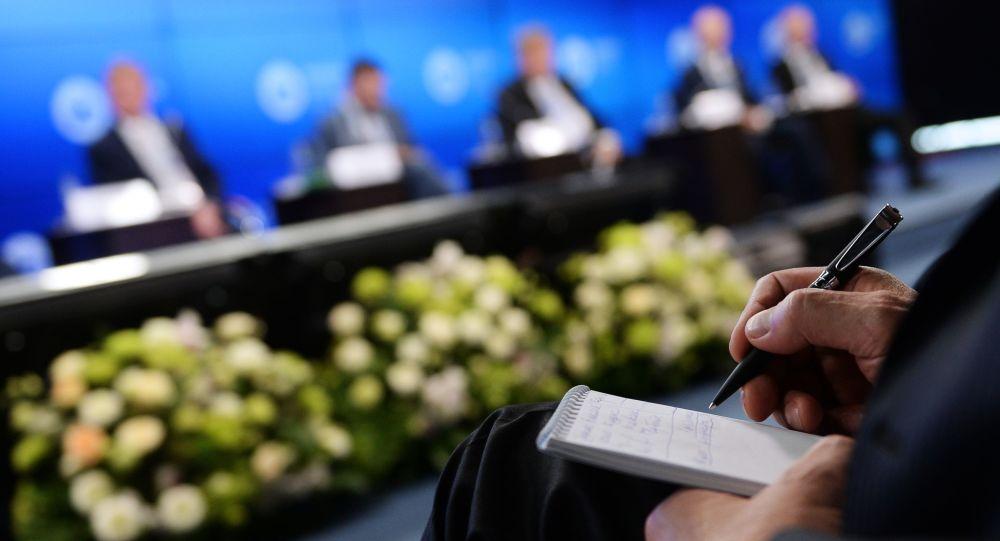 Petersburskie Międzynarodowe Forum Gospodarcze