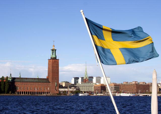 Widok Sztokholmu