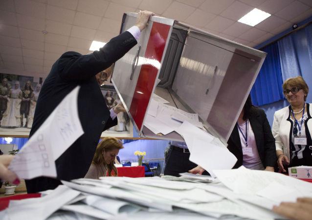 Wybory w Osetii Południowej