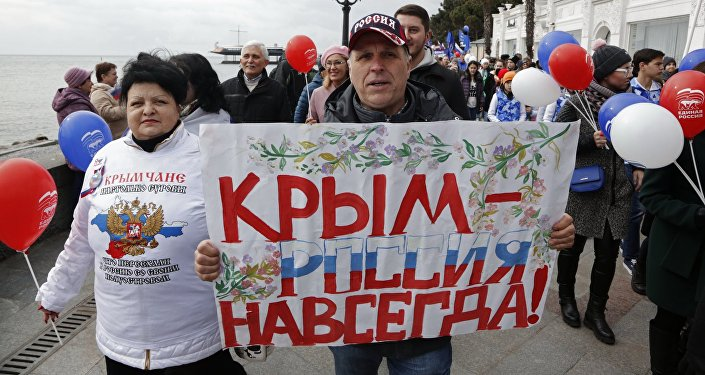 Świętowanie zjednoczenia Krymu z Rosją