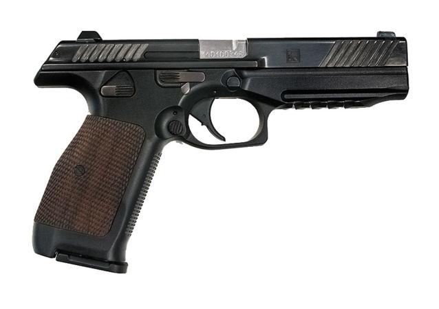 Koncern Kałasznikow po raz pierwszy zaprezentował prototyp nowego pistoleta kalibru 9x19mm PL-14 (Pistolet Lebiediewa)
