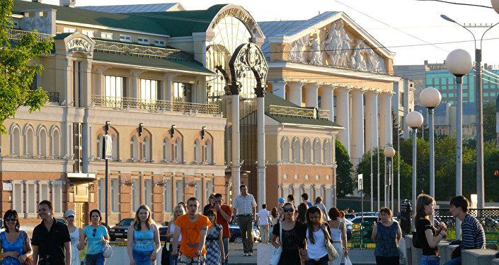 Budynek Czuwaskiego muzeum narodowego w Czeboksarach
