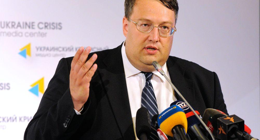 Anton Gieraszczenko